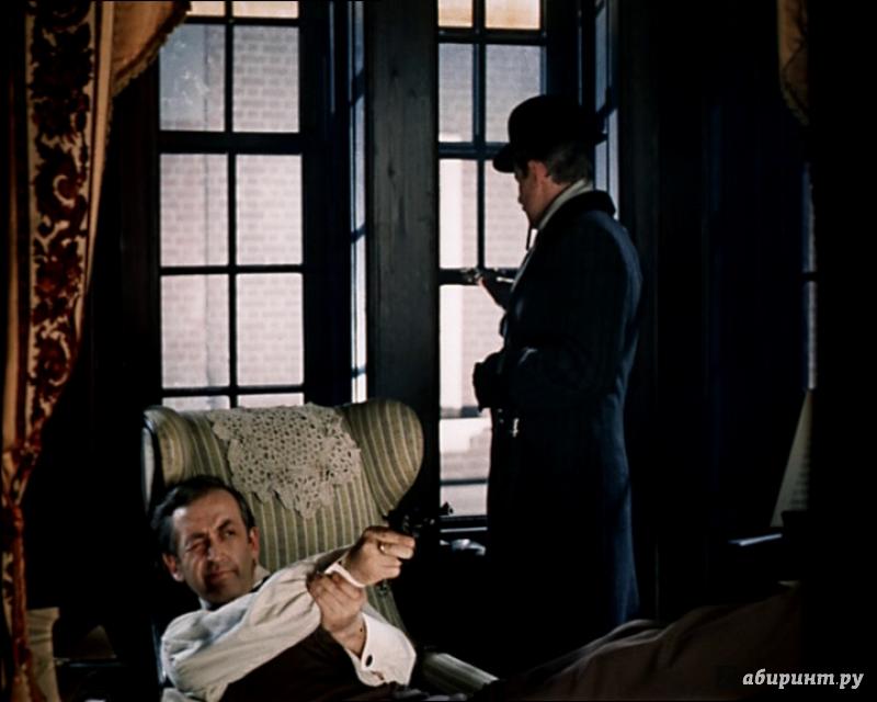 Иллюстрация 1 из 26 для Шерлок Холмс и доктор Ватсон (DVD) - Игорь Масленников   Лабиринт - . Источник: NiNon