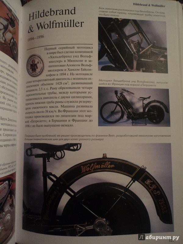 Иллюстрация 29 из 35 для Классические мотоциклы. Иллюстрированная энциклопедия - Сет Де | Лабиринт - книги. Источник: Miss congeniality