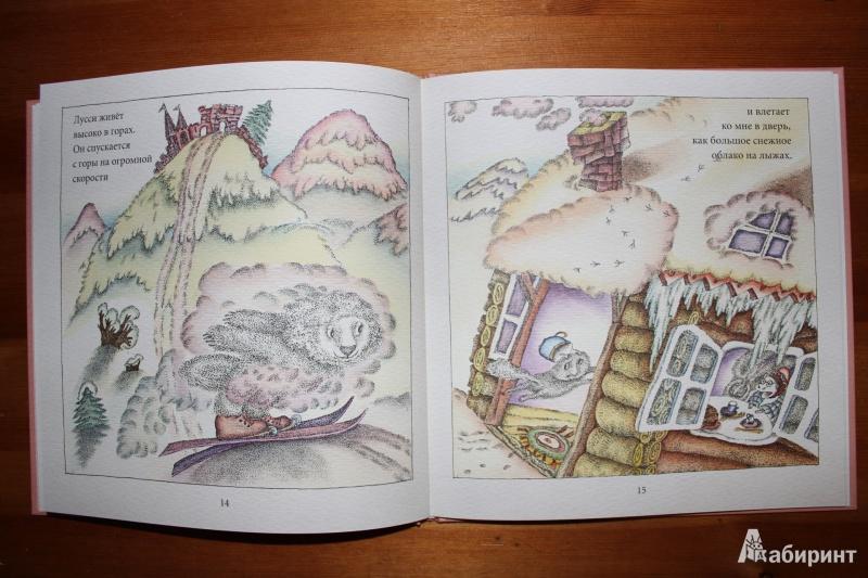 Иллюстрация 76 из 88 для Приходите на чашечку чая - Лидия Шульгина | Лабиринт - книги. Источник: so-vanille