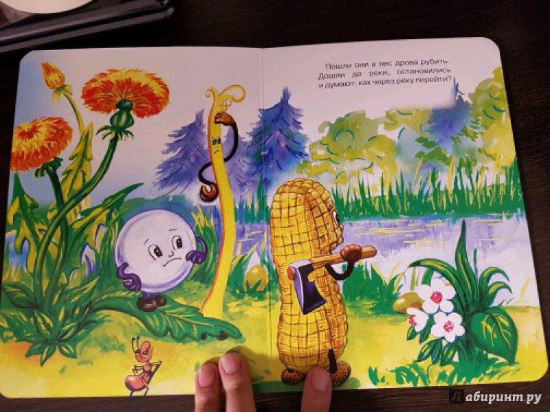 картинки к сказке соломинка и пузырь