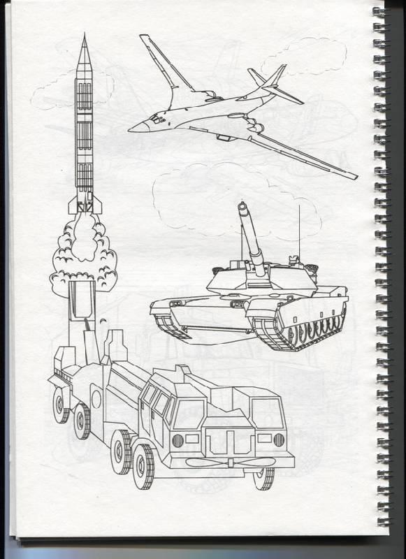 """Иллюстрация 4 из 19 для Раскраска """"Автомобили, авиация ..."""