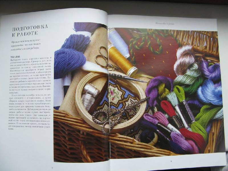 Иллюстрация 10 из 31 для Английская королевская школа вышивания - Салли Сандерс   Лабиринт - книги. Источник: lexus