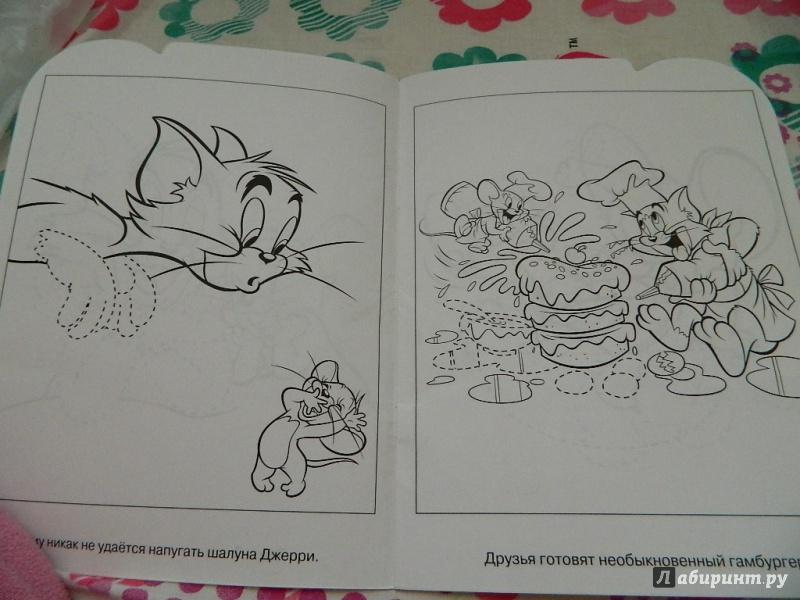 Иллюстрация 2 из 9 для Умная раскраска. Том и Джерри (№1373) | Лабиринт - книги. Источник: Nnatalek
