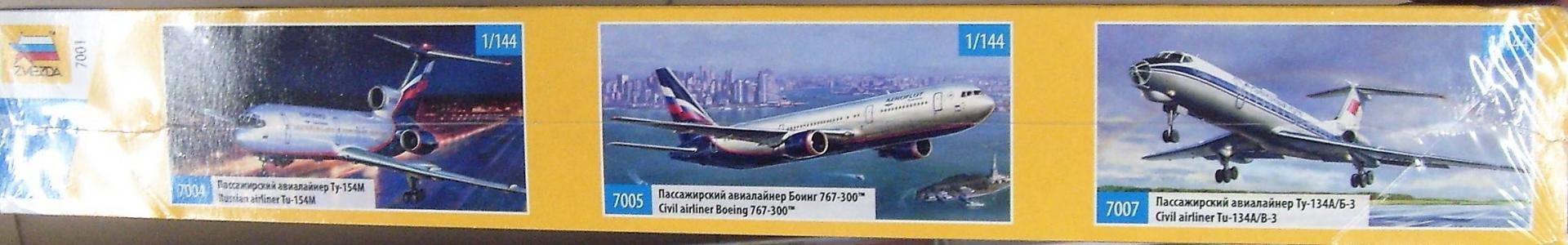 Иллюстрация 4 из 8 для Советский пассажирский авиалайнер Ил-86 (М:1/144) 7001П | Лабиринт - игрушки. Источник: Соловьев  Владимир