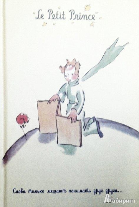 """Иллюстрация 2 из 4 для Блокнот """"Роза"""" 80 листов, А5   Лабиринт - канцтовы. Источник: Леонид Сергеев"""
