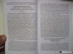 джек кэнфилд ключ к закону притяжения читать онлайн