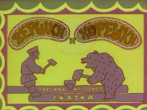 Иллюстрация 1 из 20 для Колобок + DVD   Лабиринт - книги. Источник: Ляпина  Ольга Станиславовна