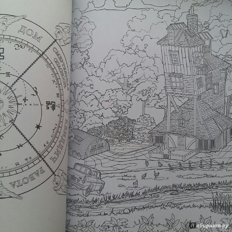 Иллюстрация 37 из 60 для Гарри Поттер. Волшебники и где их ...