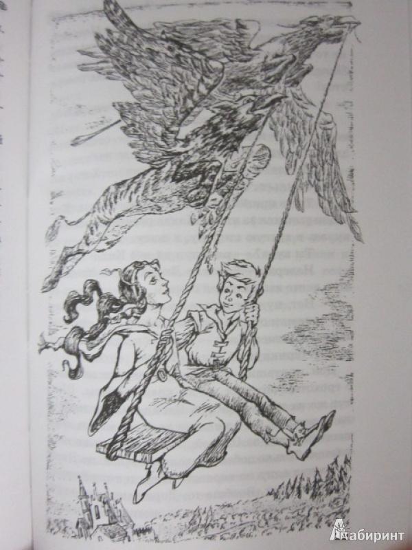 Иллюстрация 40 из 44 для Темный властелин Деркхольма - Диана Джонс | Лабиринт - книги. Источник: dragonspy