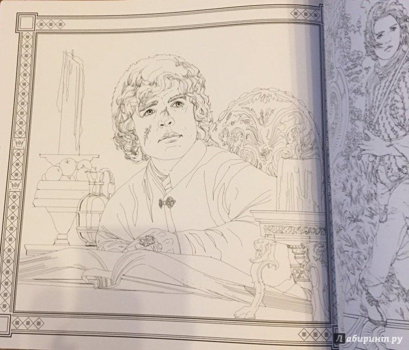 Иллюстрация 8 из 18 для Игра Престолов. Раскраска ...