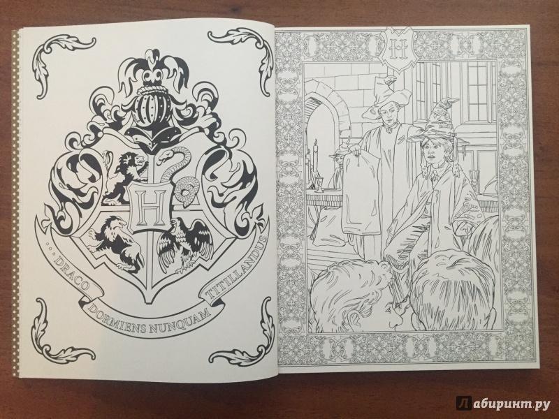 Иллюстрация 8 из 47 для Гарри Поттер. Волшебная раскраска ...