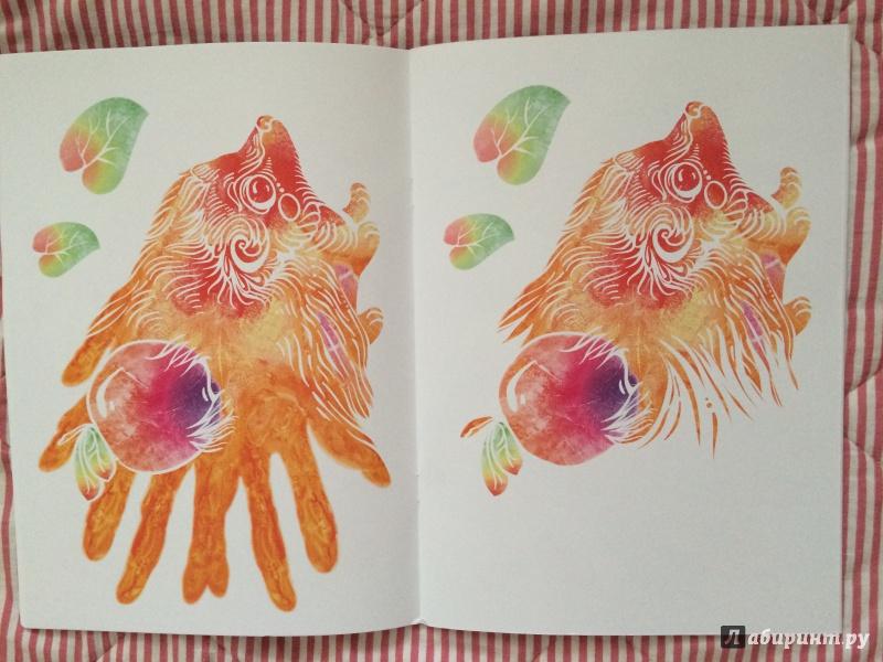 картинки волшебные ладошки