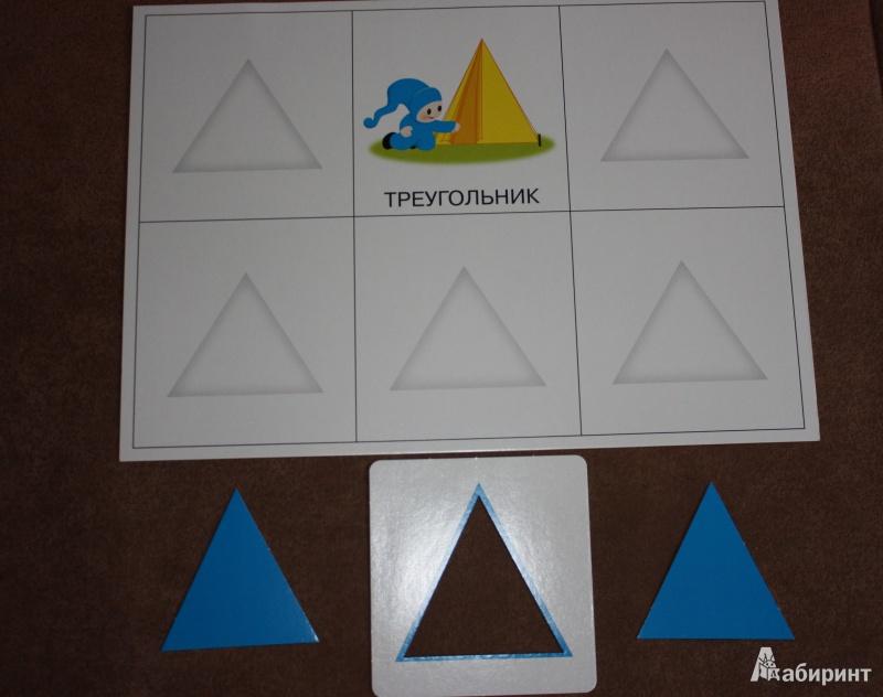 Иллюстрация 5 из 9 для Квадратик и кружок. Знакомство с формой. Развивающая игра для детей от 2 лет   Лабиринт - игрушки. Источник: Олеся Скопинцева (Шилина)