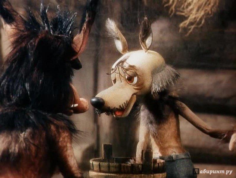 Картинки мультфильм волк и теленок