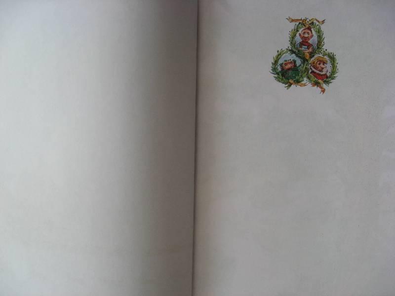 Иллюстрация 42 из 47 для Муфта, Полботинка и Моховая Борода. Новые приключения - Эно Рауд | Лабиринт - книги. Источник: Нюта
