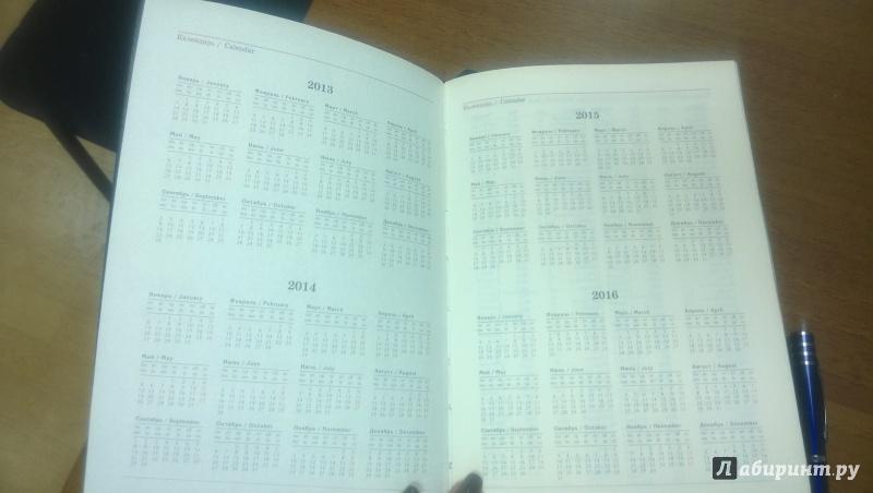 """Иллюстрация 6 из 9 для Ежедневник недатированный """"Пристин чёрный + Виннер"""", А5 (25649)   Лабиринт - канцтовы. Источник: Р.Юля"""