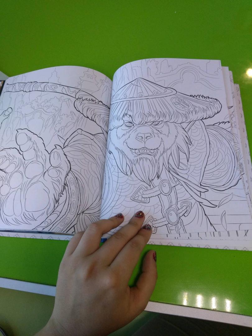 Иллюстрация 29 из 46 для World of Warcraft. Книга для ...