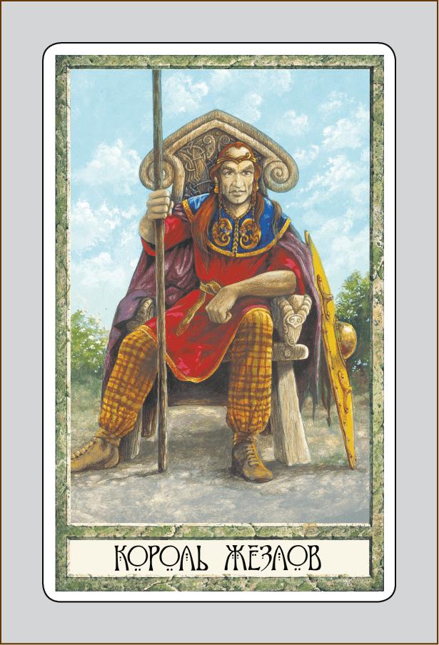 Иллюстрация 11 из 33 для Таро Друид Крафт. Инструкция и полная колода 78 карт + 2 - Карр-Гом, Карр-Гом | Лабиринт - книги. Источник: Лабиринт