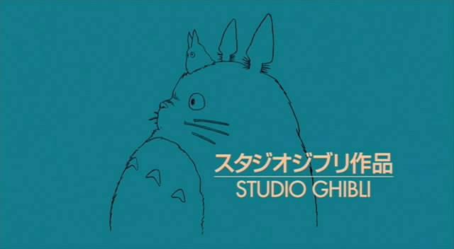 Иллюстрация 1 из 17 для Унесенные призраками (DVD) - Хаяо Миядзаки | Лабиринт - Источник: В.  Инна