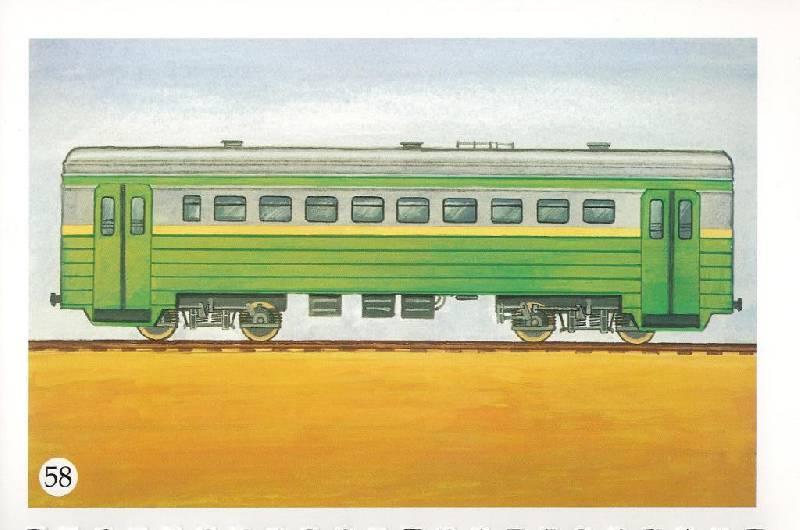 Поезд с пассажирами картинки для детей