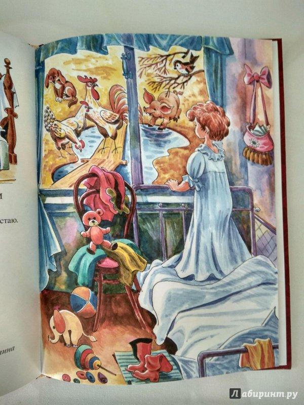 Иллюстрация 25 из 28 для Моя мама - Лермонтов, Черный, Фет   Лабиринт - книги. Источник: Атаманов  Андрей