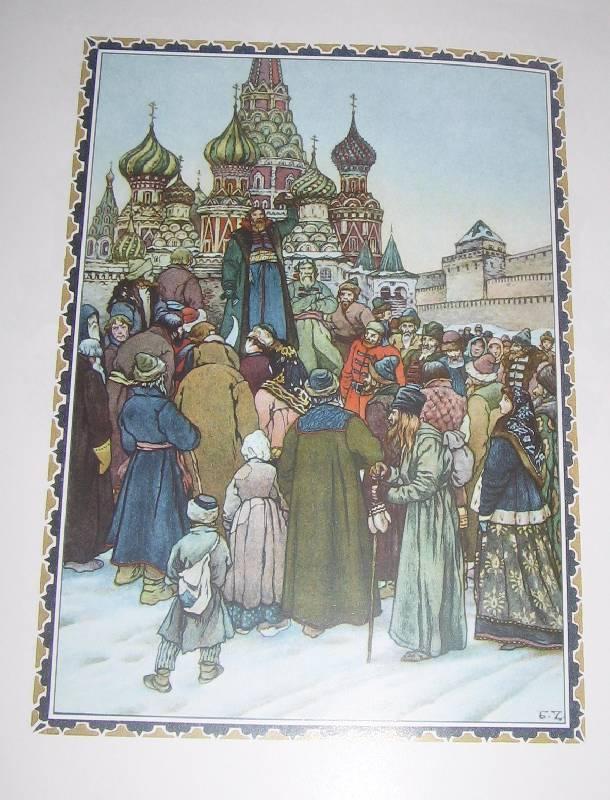 Борисе годунова пушкина картинки