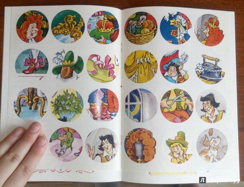 Иллюстрация 19 из 33 для Новое платье короля - Ханс Андерсен | Лабиринт - книги. Источник: Захарчук  Елизавета