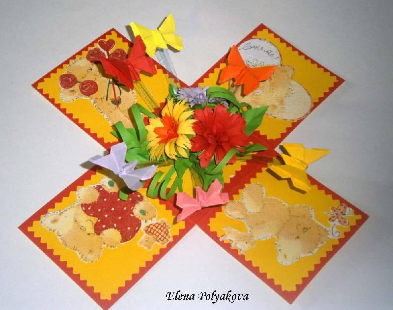 открытка в стиле оригами ко дню учителя вкус ягоды