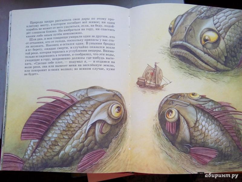 Иллюстрация 6 из 25 для Все путешествия Синдбада   Лабиринт - книги. Источник: Анрепо Екатерина