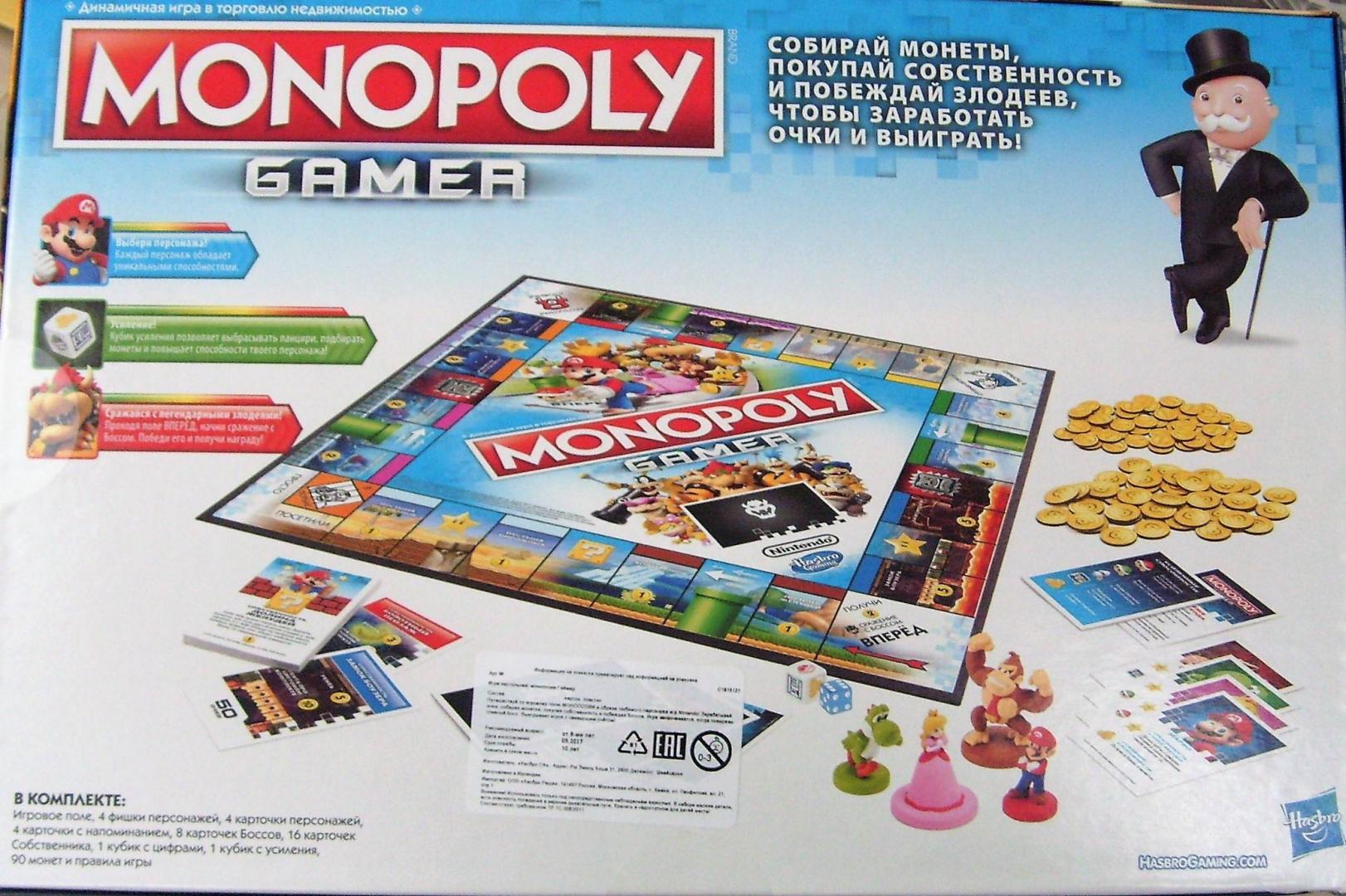Игра монополия правила в картинках упаковка