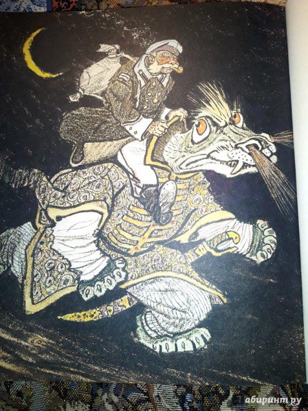 Иллюстрация 37 из 98 для Русские народные сказки. Рисунки ...