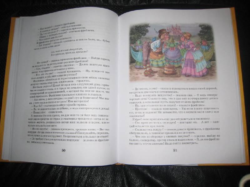 Иллюстрация 6 из 11 для Сказки - Ханс Андерсен   Лабиринт - книги. Источник: kaluchka