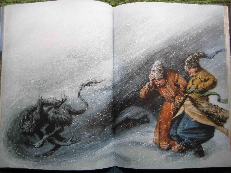 Иллюстрация 56 из 94 для Вечера на хуторе близ Диканьки - Николай Гоголь   Лабиринт - книги. Источник: Трухина Ирина