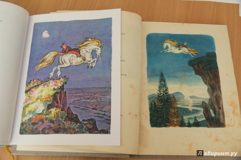 Иллюстрация 45 из 109 для Конек-Горбунок - Петр Ершов | Лабиринт - книги. Источник: Светлячек