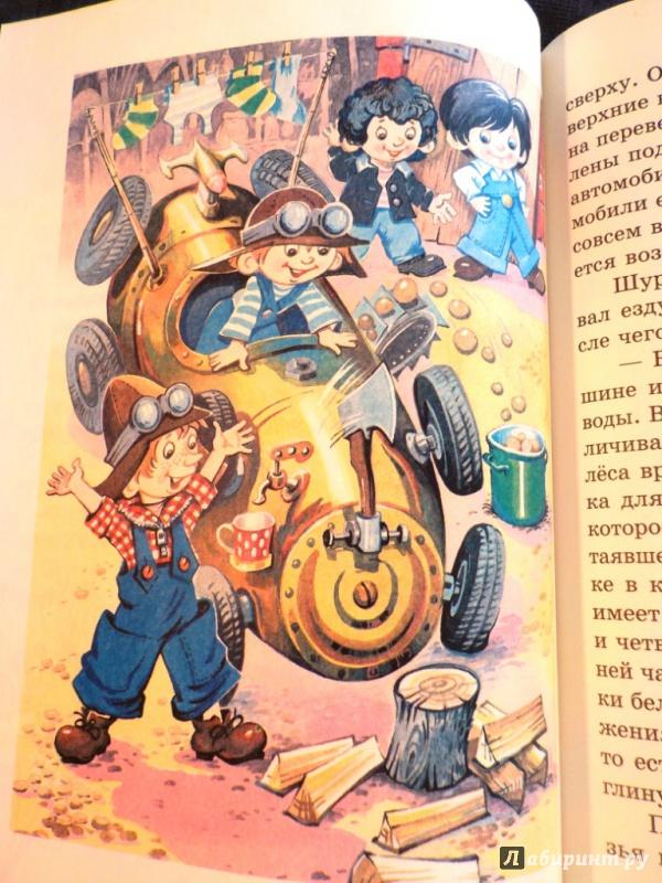 девушки иллюстрации к книге носова приключения незнайки и его друзей деревянные