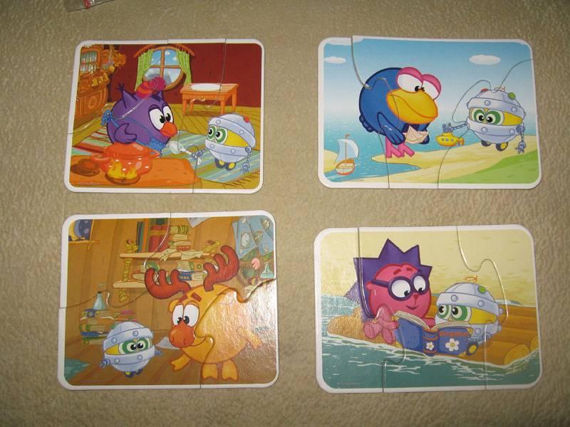 Иллюстрация 1 из 3 для Смешарики. Биби и его друзья | Лабиринт - игрушки. Источник: Шульчик