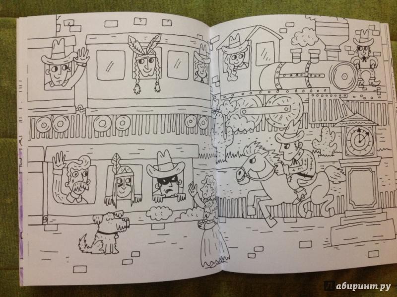 Иллюстрация 15 из 32 для Все самолеты, автомобили и поезда ...
