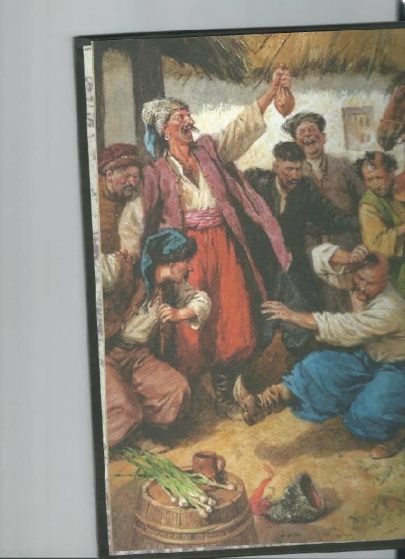 Иллюстрация 94 из 94 для Вечера на хуторе близ Диканьки - Николай Гоголь | Лабиринт - книги. Источник: Харская  Ольга