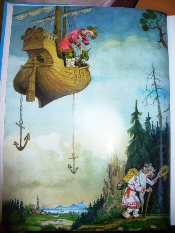 Иллюстрация 14 из 14 для Дедушкины сказки   Лабиринт - книги. Источник: Julykum