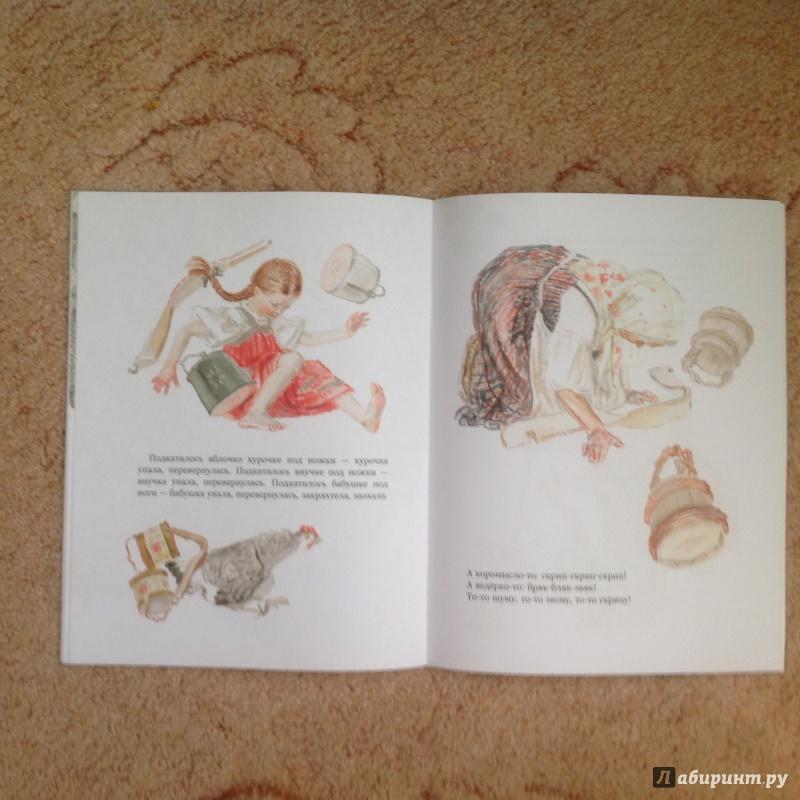 Иллюстрация 12 из 28 для Бабушка, внучка да курочка | Лабиринт - книги. Источник: keep_сalm