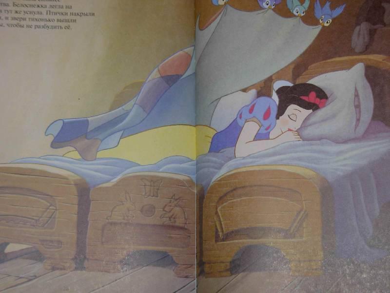 Иллюстрация 7 из 22 для Белоснежка и семь гномов. Золотая классика Уолта Диснея | Лабиринт - книги. Источник: ---Ирина----