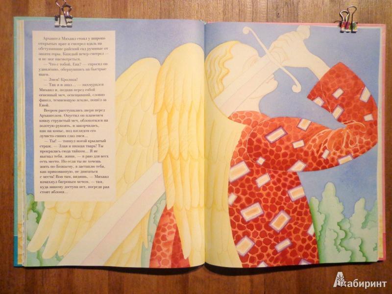 Иллюстрация 25 из 46 для Библейские сказки - Саша Черный | Лабиринт - книги. Источник: Дербилова  Людмила Владимировна