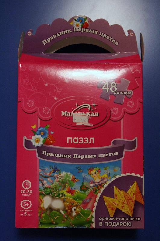 Иллюстрация 2 из 3 для Пазл-48 Праздник Первых цветов | Лабиринт - игрушки. Источник: Irene M.