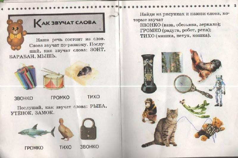 Иллюстрация 1 из 16 для Грамматика - Юлия Соколова | Лабиринт - книги. Источник: SVETLANKA