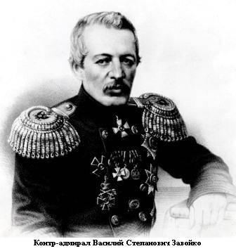 Иллюстрация 3 из 7 для Война за океан - Николай Задорнов | Лабиринт - книги. Источник: АГП
