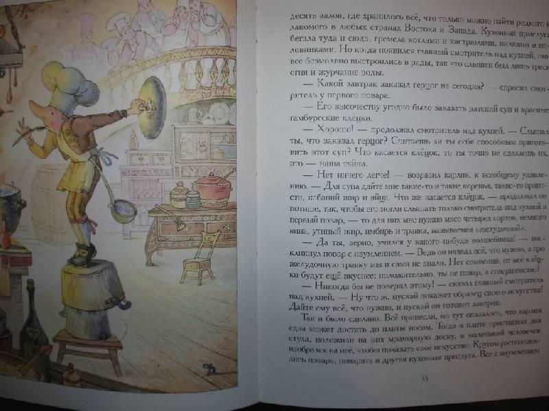 Иллюстрация 3 из 35 для Сказки - Вильгельм Гауф | Лабиринт - книги. Источник: Tiger.