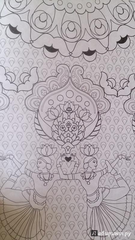 Иллюстрация 18 из 24 для Таинственные мандалы. Раскраска ...