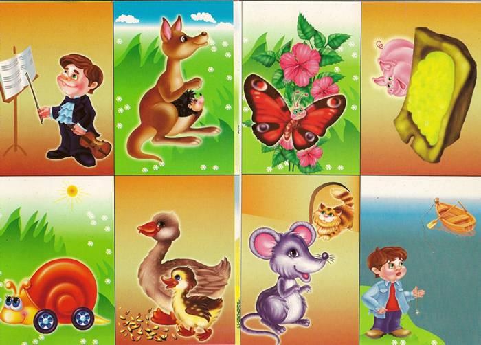 Иллюстрация 1 из 2 для Верю, не верю. Развивающие игры - О. Коцюба   Лабиринт - игрушки. Источник: farnor