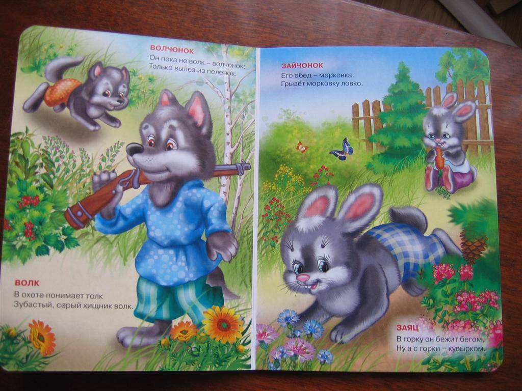 Иллюстрация 1 из 6 для Чьи это детки? Книжка-картонка с лото - Виктор Лясковский | Лабиринт - книги. Источник: Крошка Сью
