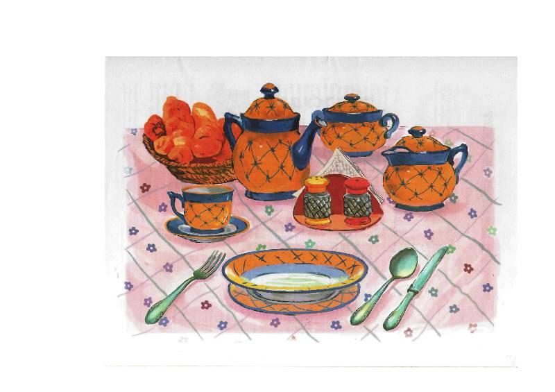 Мир в картинках посуда